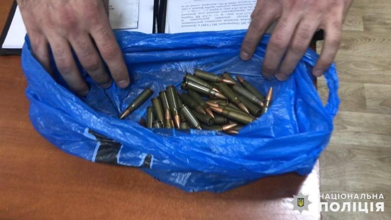 Минулими вихідними правоохоронці Покровської оперативної зони вилучили боєприпаси в чотирьох громадян, фото-3