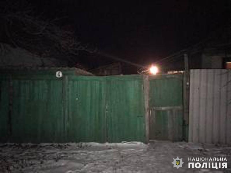 Убийство в Покровске: в полиции рассказали все подробности, фото-1
