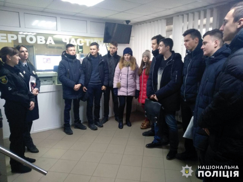 Старшокласники Покровська завітали в гості до місцевих правоохоронців, фото-2