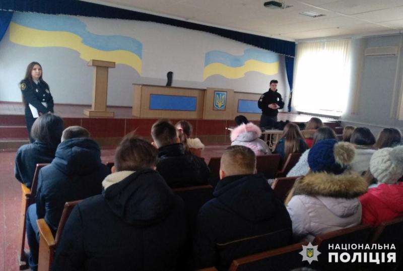 Старшокласники Покровська завітали в гості до місцевих правоохоронців, фото-4
