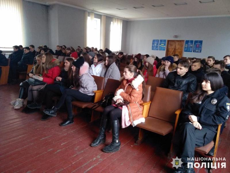 Старшокласники Покровська завітали в гості до місцевих правоохоронців, фото-5