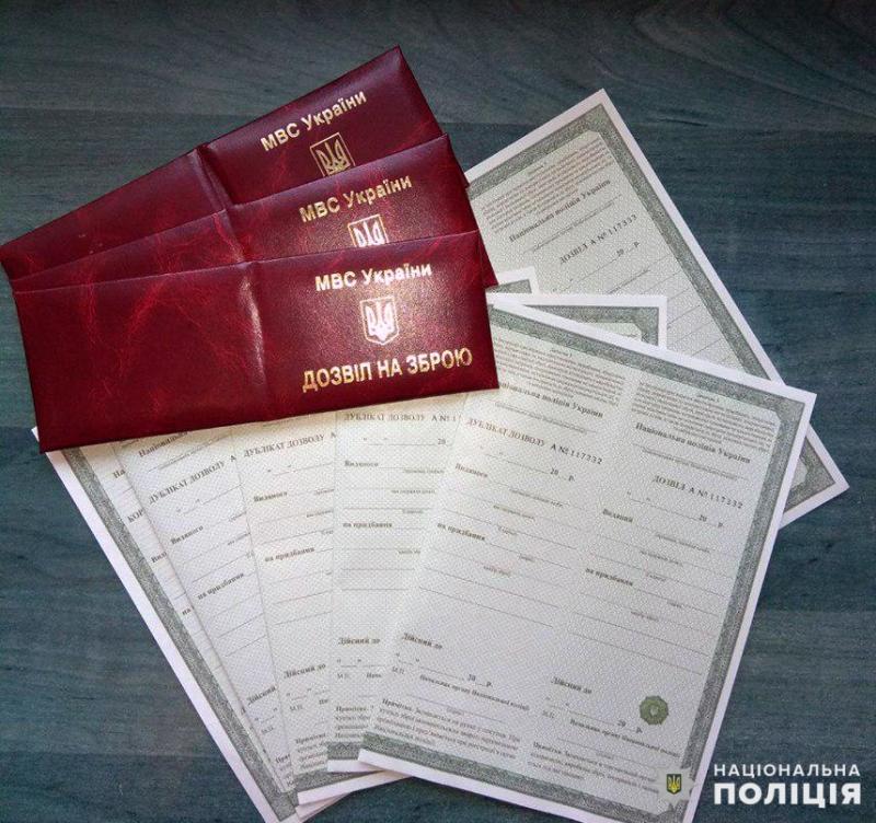На Донеччині за порушення порядку зберігання зброї притягнуті до адміністративної відповідальності більше 4000 власників зброї, фото-1