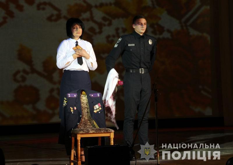 У Покровську відбувся відкритий обласний конкурс «Поліція має таланти-2018», фото-14