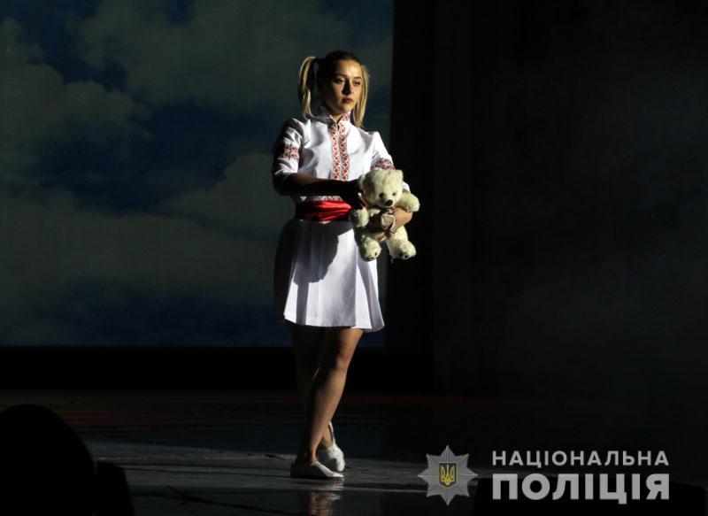 У Покровську відбувся відкритий обласний конкурс «Поліція має таланти-2018», фото-16