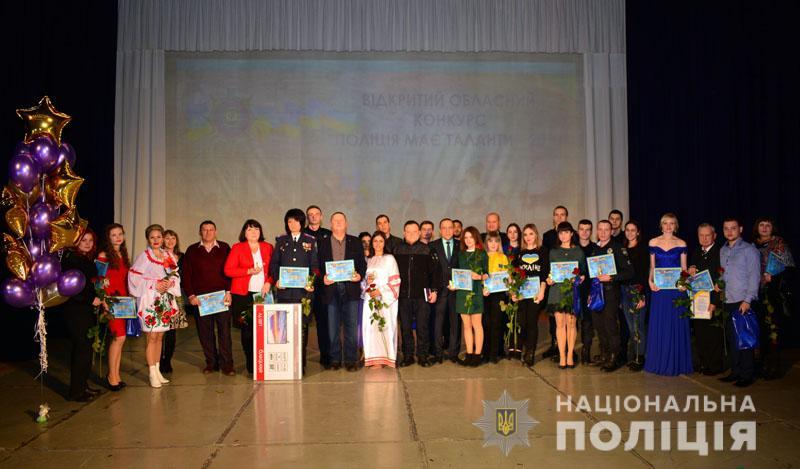 У Покровську відбувся відкритий обласний конкурс «Поліція має таланти-2018», фото-24