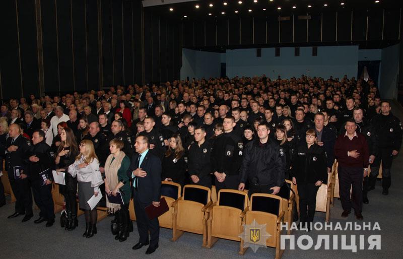 У Покровську відбувся відкритий обласний конкурс «Поліція має таланти-2018», фото-5