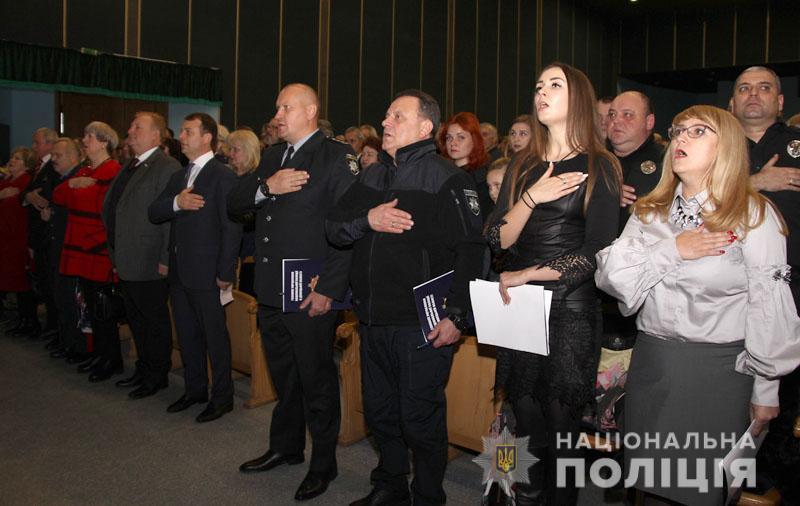 У Покровську відбувся відкритий обласний конкурс «Поліція має таланти-2018», фото-7