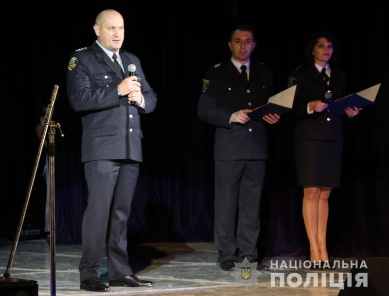 У Покровську відбувся відкритий обласний конкурс «Поліція має таланти-2018», фото-8