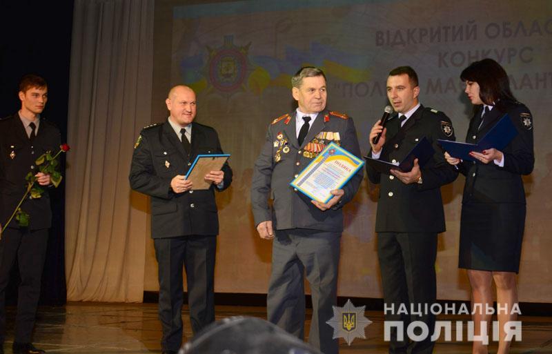 У Покровську відбувся відкритий обласний конкурс «Поліція має таланти-2018», фото-9
