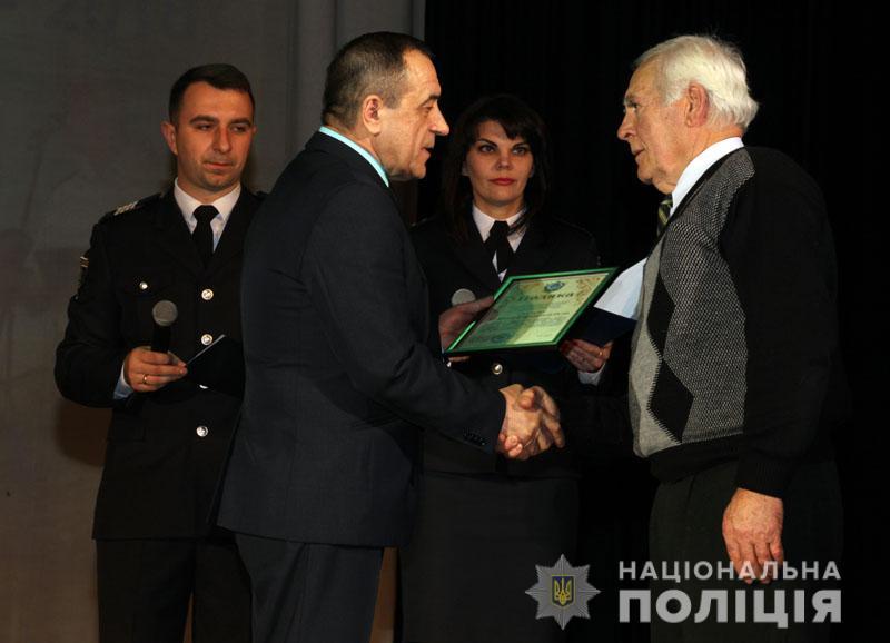 У Покровську відбувся відкритий обласний конкурс «Поліція має таланти-2018», фото-10