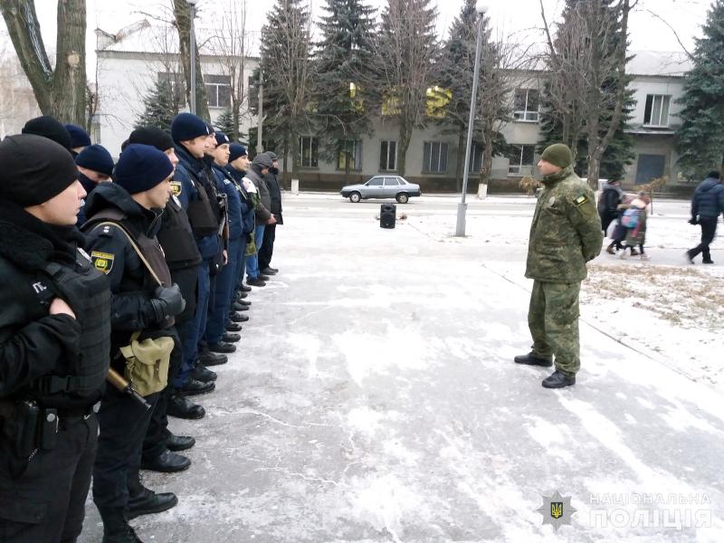 На вихідних правоохоронці Покровської оперативної зони нестимуть службу в посиленому режимі, фото-2