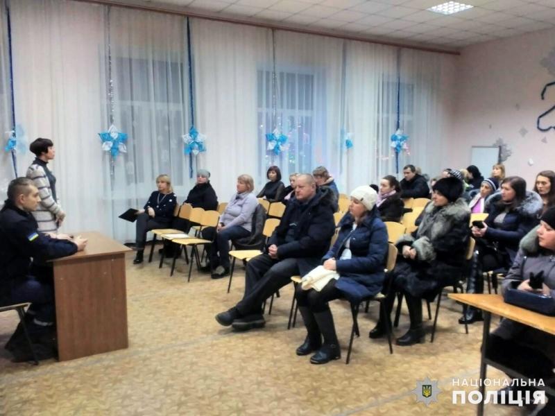 В Покровську батьківські збори пройшли спільно із правоохоронцями, фото-1