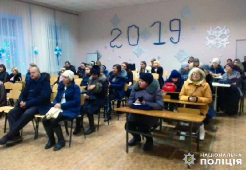 В Покровську батьківські збори пройшли спільно із правоохоронцями, фото-3
