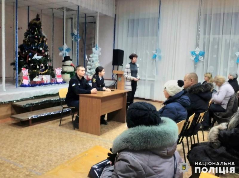 В Покровську батьківські збори пройшли спільно із правоохоронцями, фото-4
