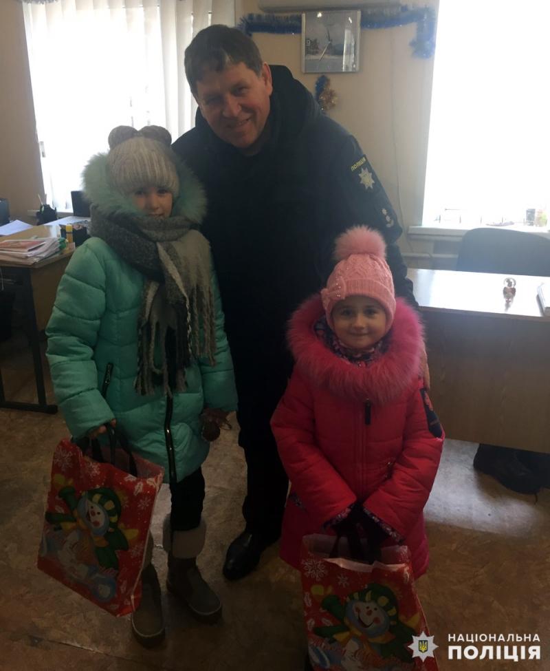 Керівництво Покровської поліції привітало з Новим роком дітей загиблих правоохоронців, фото-2