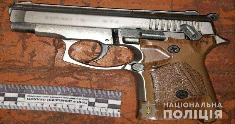 Покровська оперзона: розкрито озброєний напад , фото-2