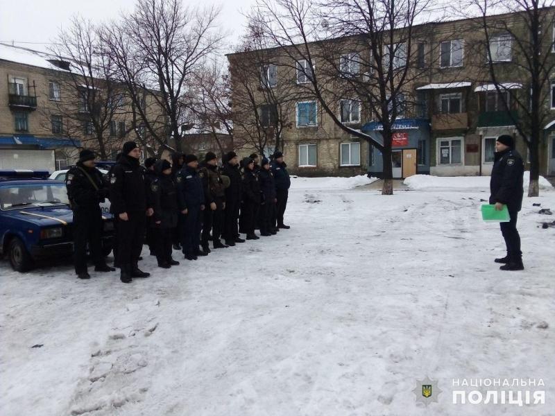 На вихідних правоохоронці Покровської оперативної зони охоронятимуть спокій громадян, фото-6