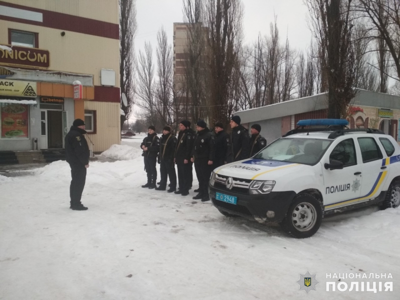 На вихідних правоохоронці Покровської оперативної зони охоронятимуть спокій громадян, фото-7