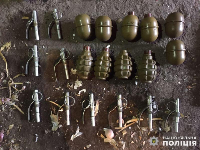 Покровські поліцейські вилучили арсенал боєприпасів, фото-5