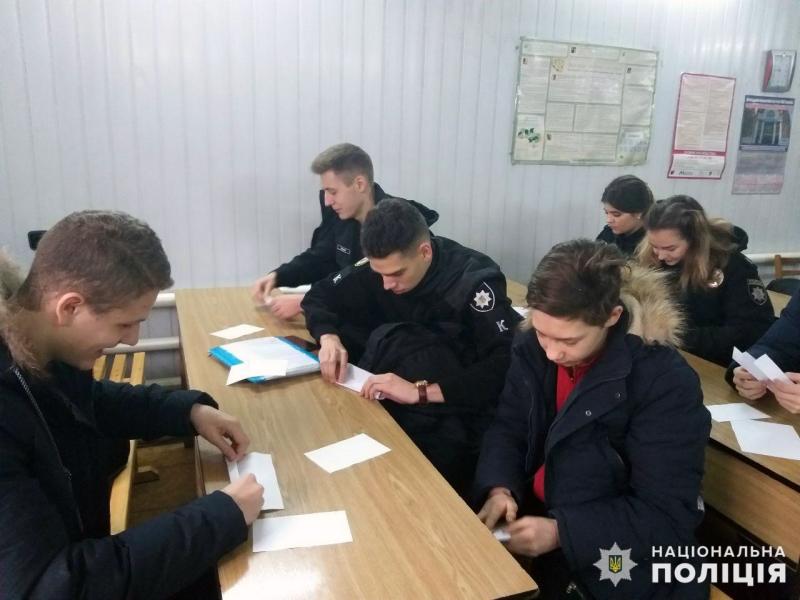 Покровські лігівці зустрілися із курсантами вищих навчальних закладів системи МВС, фото-1
