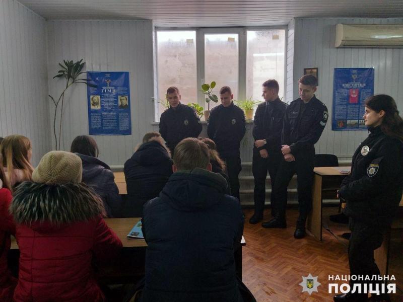 Покровські лігівці зустрілися із курсантами вищих навчальних закладів системи МВС, фото-2