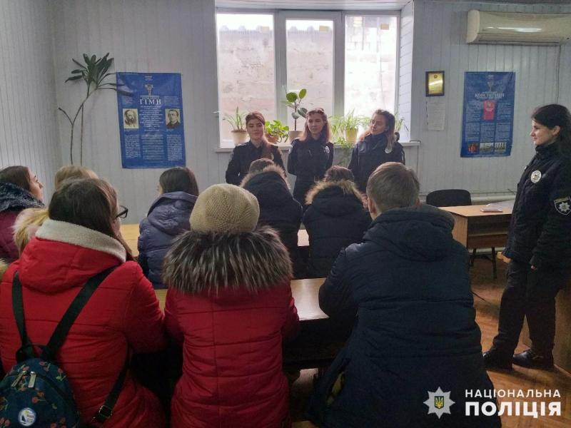 Покровські лігівці зустрілися із курсантами вищих навчальних закладів системи МВС, фото-4