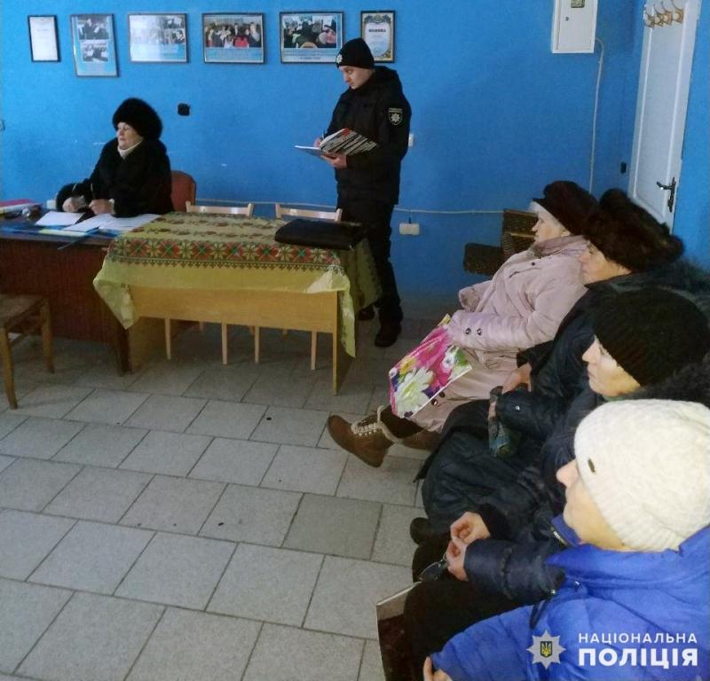 Дільничні офіцери Покровського відділу поліції зустрілися із громадою с. Шевченко, фото-1