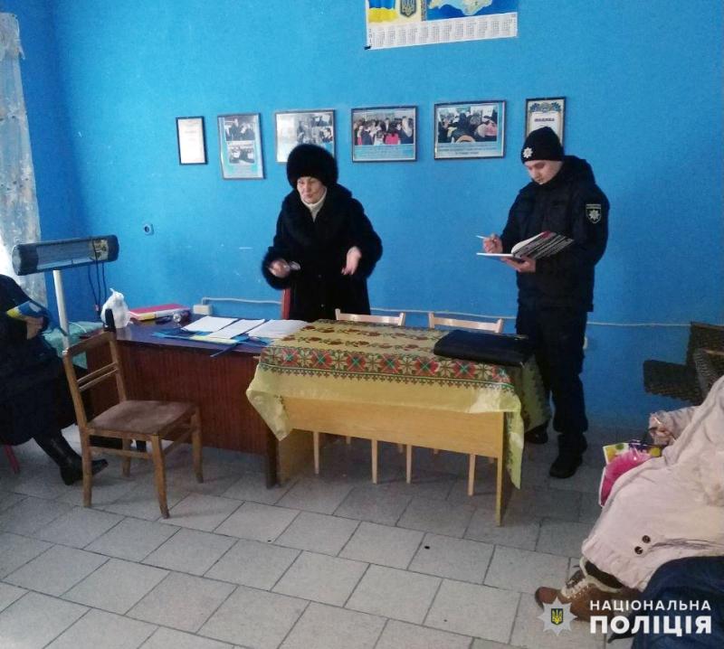 Дільничні офіцери Покровського відділу поліції зустрілися із громадою с. Шевченко, фото-4