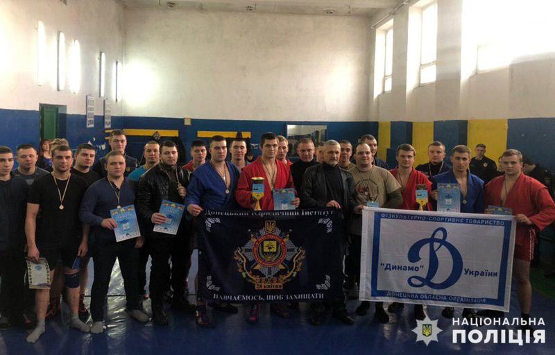Покровські правоохоронці вибороли срібло на чемпіонаті області з боротьби самбо серед силовиків, фото-5