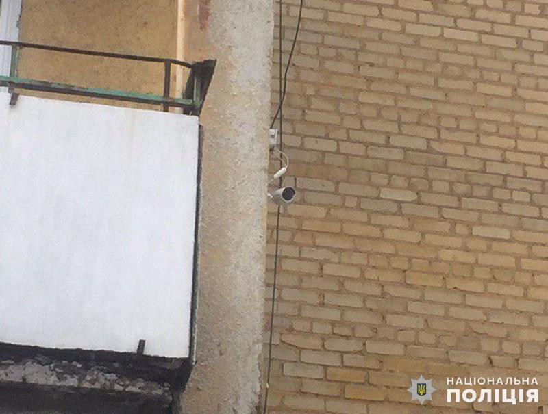 У Мирнограді з'явився вже п'ятий безпечний будинок, фото-2