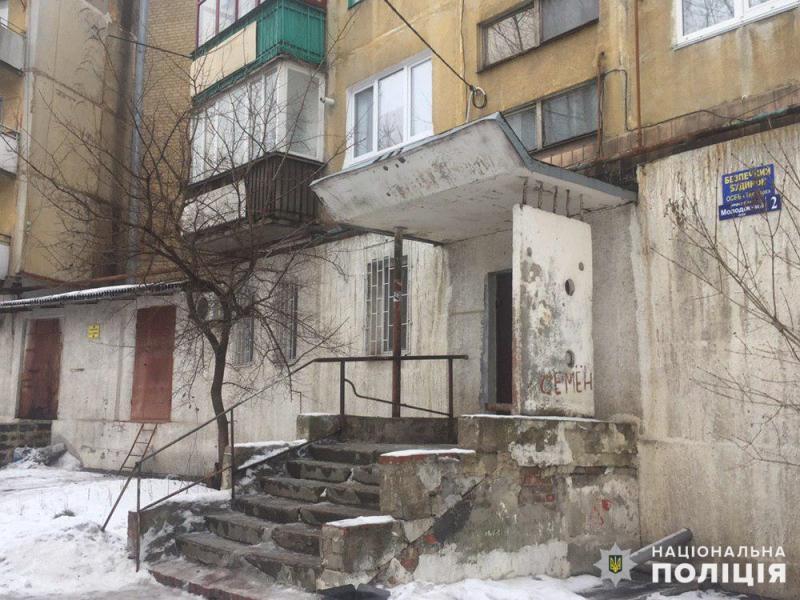 У Мирнограді з'явився вже п'ятий безпечний будинок, фото-1