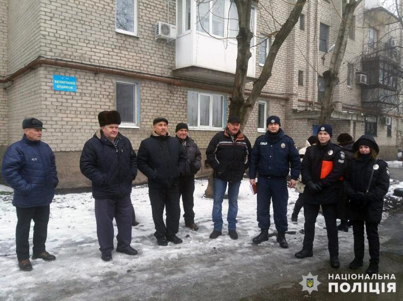 В Покровську дільничні офіцери звітували перед мешканцями «Безпечного будинку», фото-1