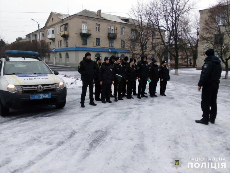 На вихідних правоохоронці Покровської оперативної зони охоронятимуть спокій громадян, фото-2