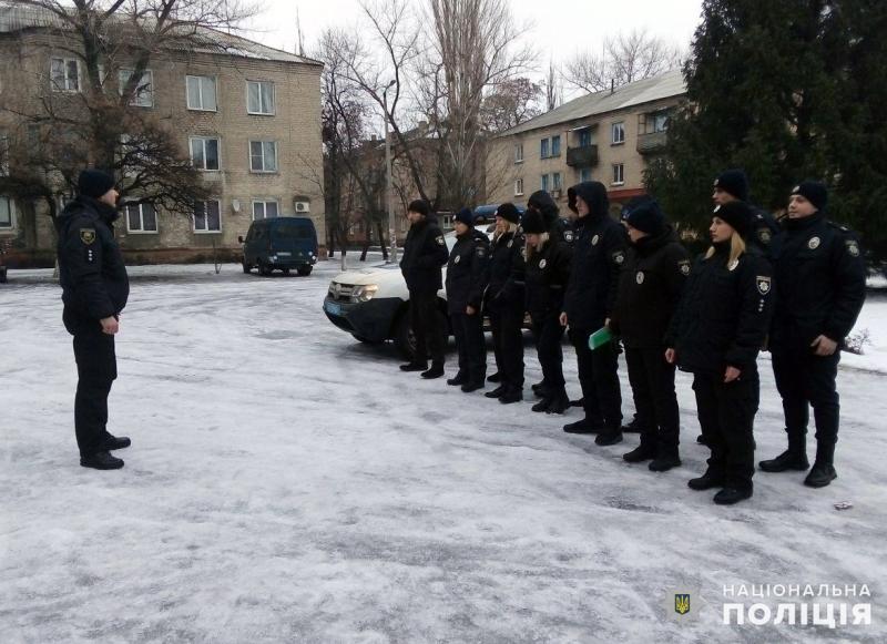 На вихідних правоохоронці Покровської оперативної зони охоронятимуть спокій громадян, фото-3