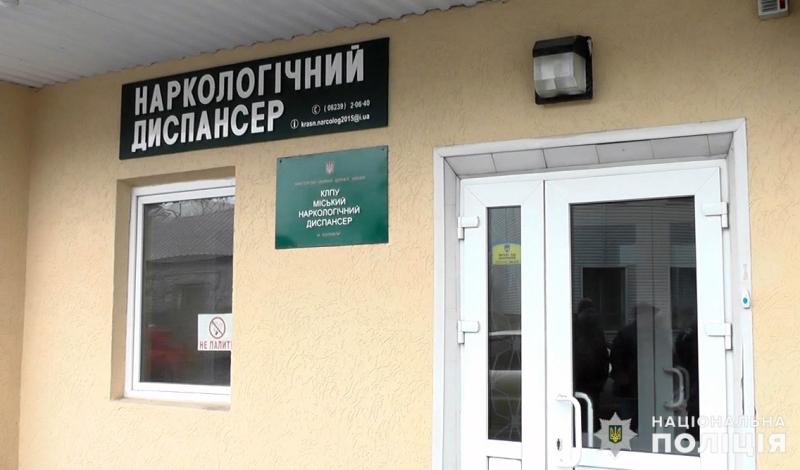 У Покровську почав діяти проект «Безпечне таксі», фото-1