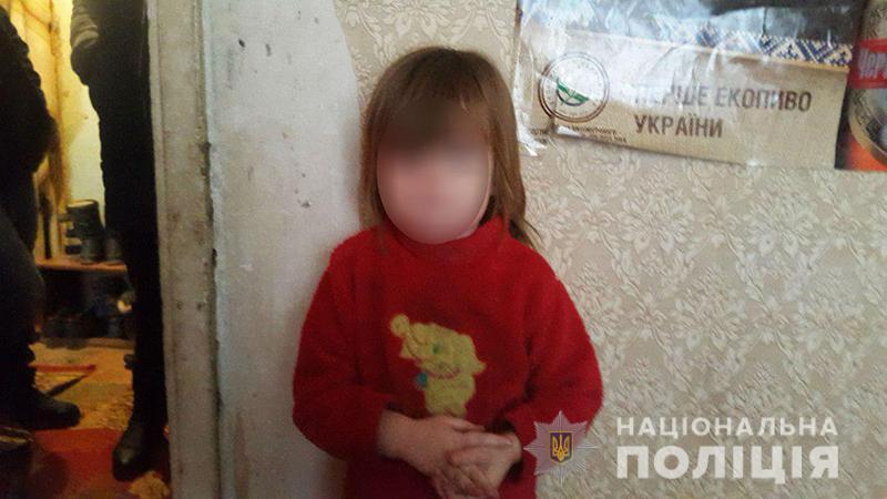 Загрожували безпеці дітей: за місяць ювенальні поліцейські притягнули до відповідальності понад півтисячі осіб, фото-1