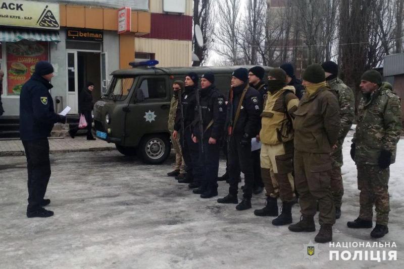 Правоохоронці Покровської оперзони посилюють заходи безпеки на вихідні дні, фото-4