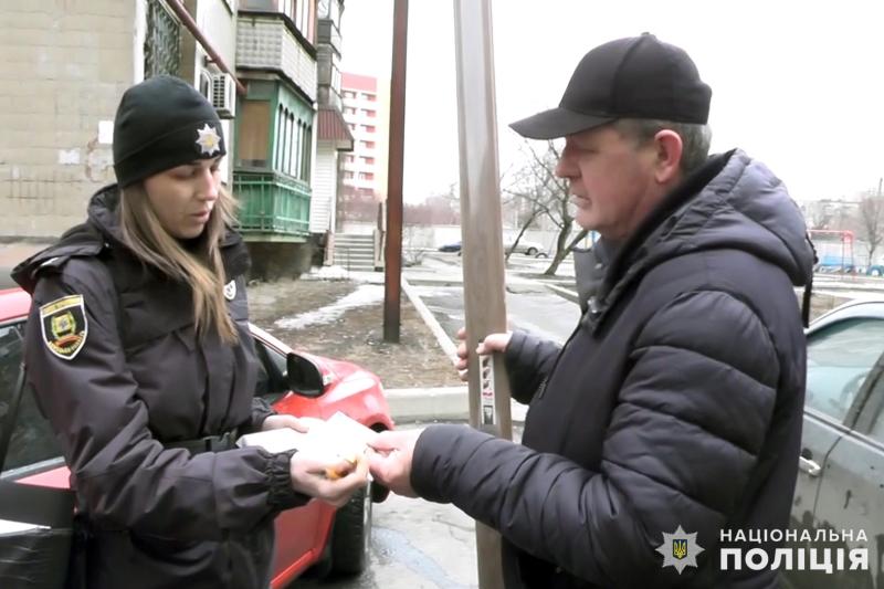 Навіщо дільничні офіцери Покровського відділу поліції відвідують містян за місцем мешкання , фото-1