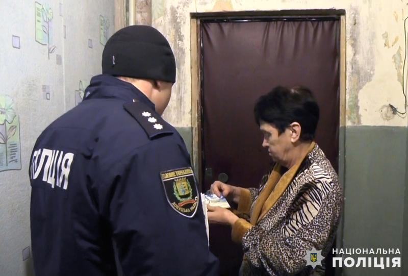Навіщо дільничні офіцери Покровського відділу поліції відвідують містян за місцем мешкання , фото-2