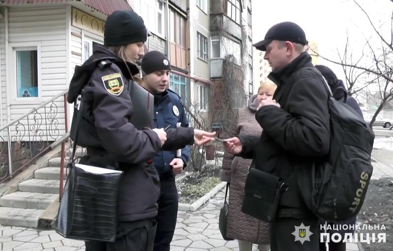 Навіщо дільничні офіцери Покровського відділу поліції відвідують містян за місцем мешкання , фото-3