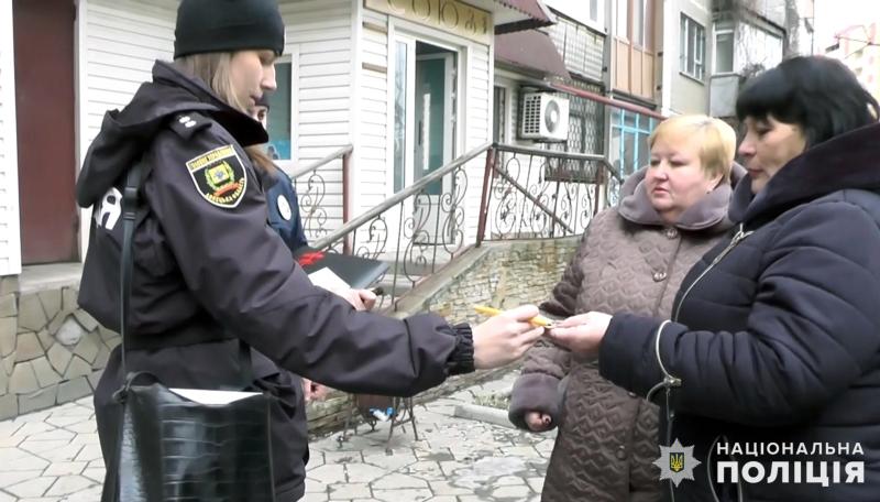 Навіщо дільничні офіцери Покровського відділу поліції відвідують містян за місцем мешкання , фото-4