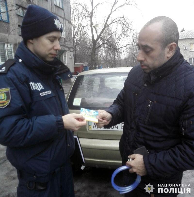 Навіщо дільничні офіцери Покровського відділу поліції відвідують містян за місцем мешкання , фото-5
