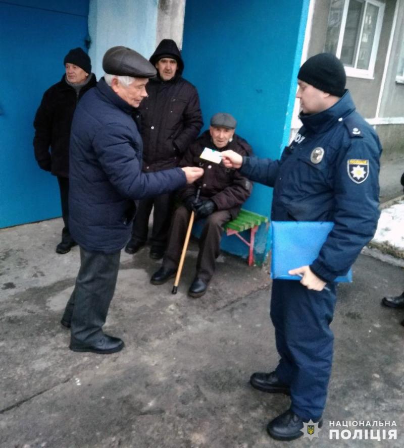 Навіщо дільничні офіцери Покровського відділу поліції відвідують містян за місцем мешкання , фото-6