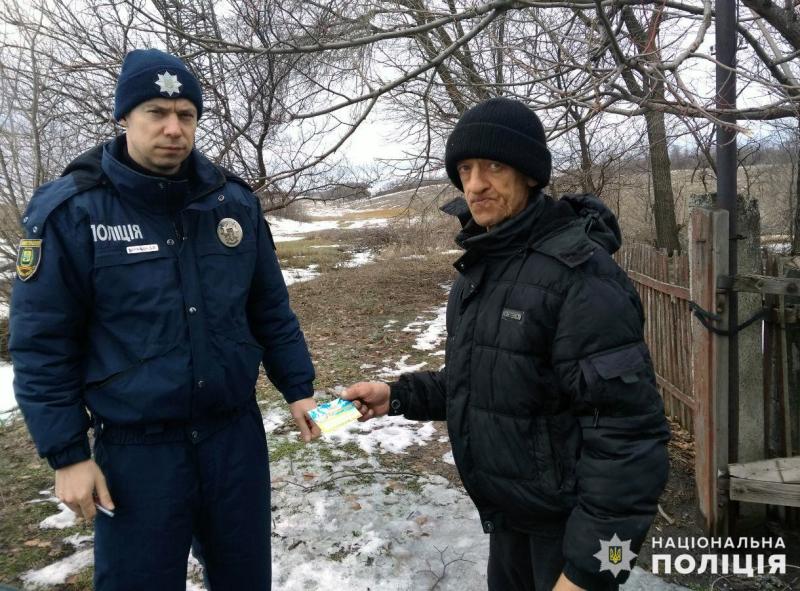 Навіщо дільничні офіцери Покровського відділу поліції відвідують містян за місцем мешкання , фото-7