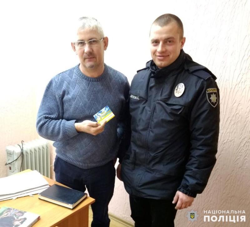 Навіщо дільничні офіцери Покровського відділу поліції відвідують містян за місцем мешкання , фото-8