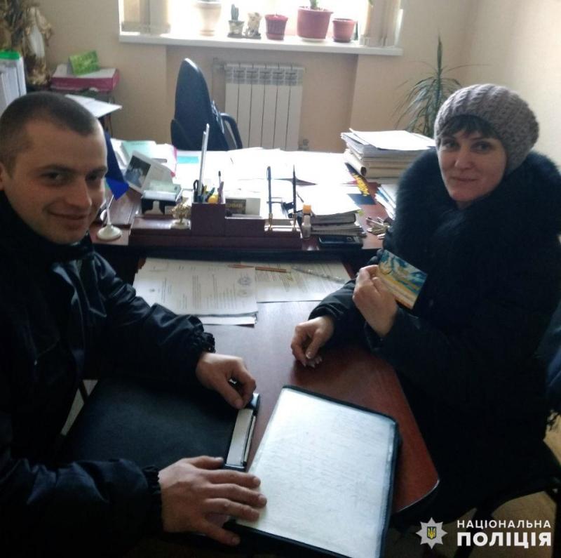 Навіщо дільничні офіцери Покровського відділу поліції відвідують містян за місцем мешкання , фото-9