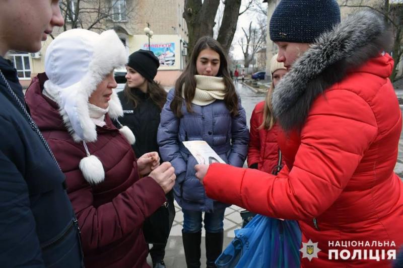 Поліцейські та лігівці закликали покровчан не мовчати про насильство, фото-6