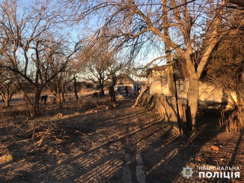 В Покровске произошло убийство: мужчина забил до смерти своего отца, фото-1