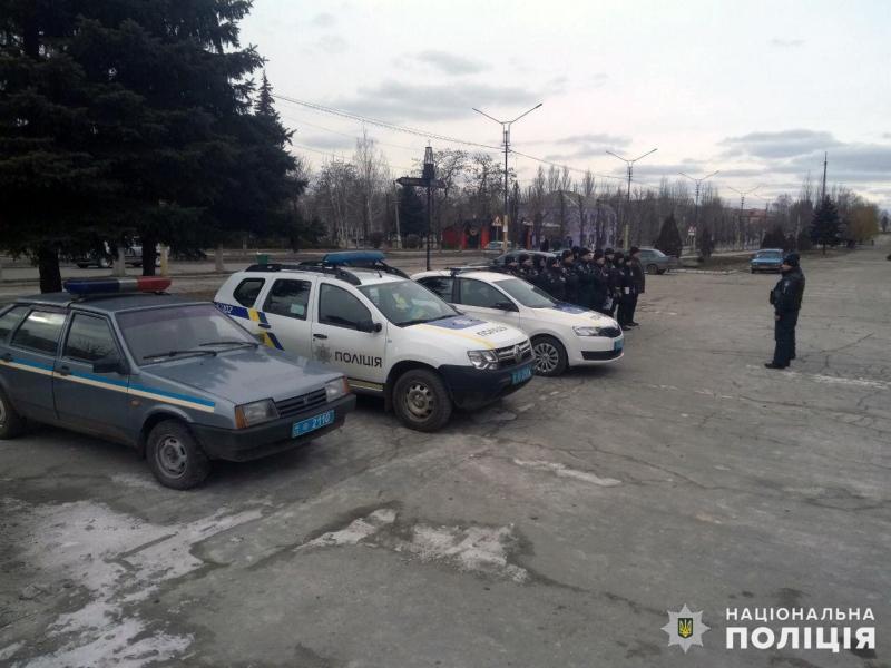 Поліцейські Покровська та Мирнограда охоронятимуть спокій громадян у вихідні, фото-4
