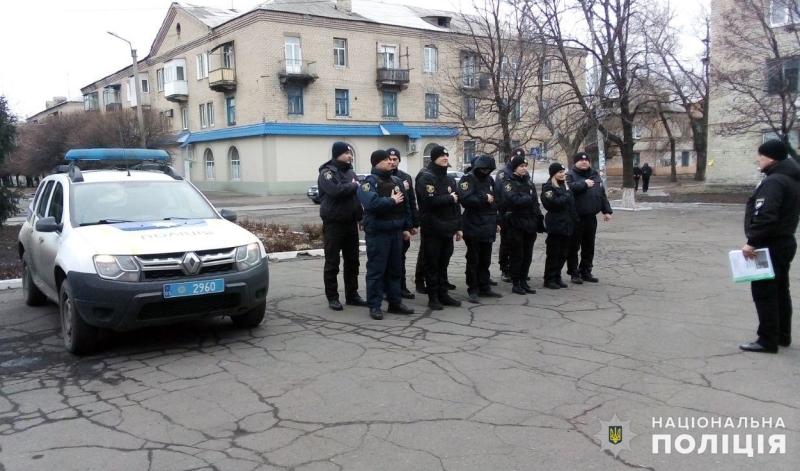 Поліцейські Покровська та Мирнограда охоронятимуть спокій громадян у вихідні, фото-6